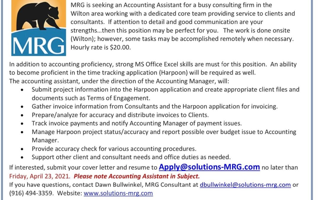 Recruitment: Accounting Assistant